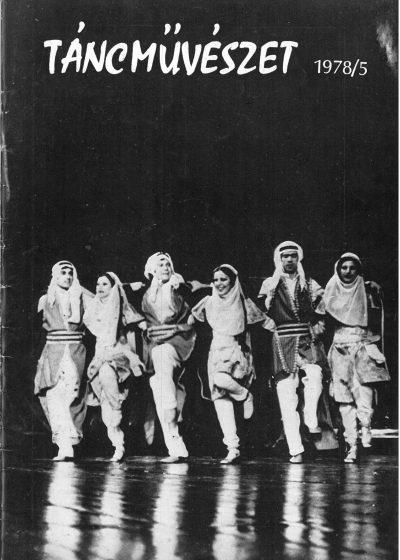 tancmuveszet-1978-5-címlap