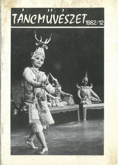 tancmuveszet-1982-12-címlap