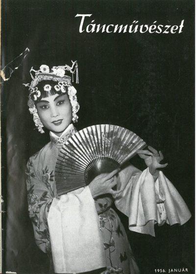 tancmuveszet-1956-1-címlap