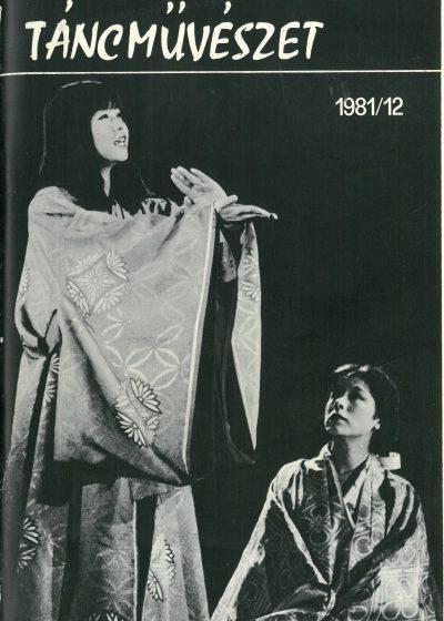 tancmuveszet-1981-12-címlap