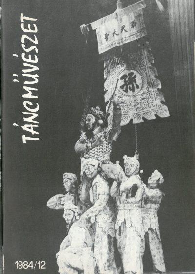 tancmuveszet-1984-12-címlap