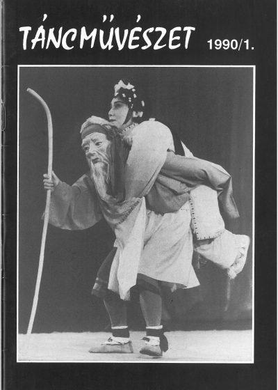 tancmuveszet-1990-1-címlap